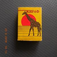 "Спички ""Жираф"""