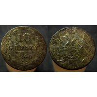10 грошей 1840 4