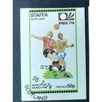 Блок Шотландия 1974. Стаффа. Чемпионат мира по футболу.