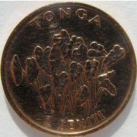 Тонга 2 сенити 1996 ФАО холдер