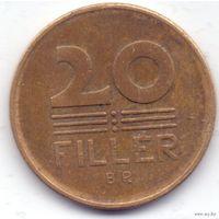 Венгрия 20 филлеров 1947 года. Бронза. Нечастая!