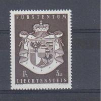 [491] Лихтенштейн 1969.Герб.
