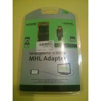 MHL - HDMI переходник для смартфонов или планшетов