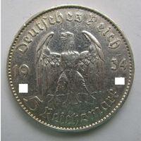 1934 г. 5 марок. F. Германия. Рейх. Серебро. #2