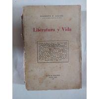 "Книга 1938""г\0"
