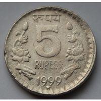 Индия, 5 рупий 1999 г.