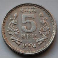 Индия, 5 рупий 1994 г.