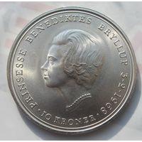 Дания, 10 крон, 1968, серебро