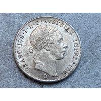 20 крейцеров 1855,Франц-Иосиф1.Австро-Венгрия. Серебро!