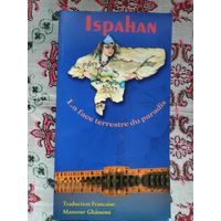 Ispahan, la face terrestre du paradis.