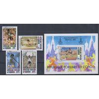 [763] Конго 1980. Спорт.Олимпийские игры. Гашеная серия+блок.