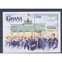 [717] Гана 1992.Политика.Объединение Германии.  БЛОК.