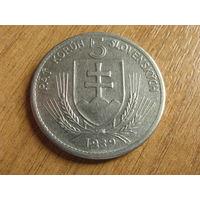 Словакия 5 крон 1939 (а)