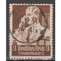1934 - Рейх - Профессии 3 Mi.556