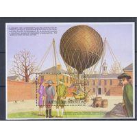 [452] Антигуа и Барбуда 1993. Авиация.Воздушный шар. БЛОК.