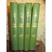 А.Барто. Собрание сочинений в 4 томах