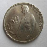 Чехословакия. 50 крон 1947. 3 года Словацкому восстанию  .С4-251