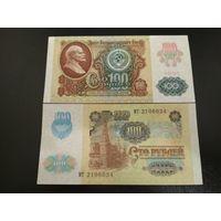 СССР 100 рублей 1991 UNC серии ИЭ,КО,МТ