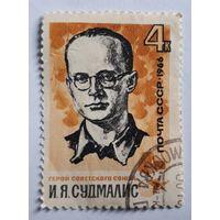 Лот 106. Марки. СССР. 1969