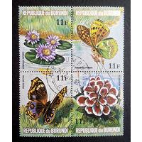 Бурунди 1973 г. Бабочки. Фауна. Сцепка из 4 марок #0104-Ф1