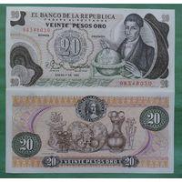 Колумбия. 20 песо 1982 [UNC]