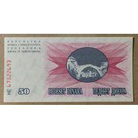 50 динаров 1992 года - Босния и Герцеговина - UNC