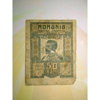 Румыния, 50 бани 1917