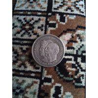 Монета 1914 года