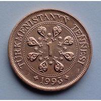 Туркмения 1 тенге, 1993