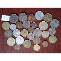 28 монет