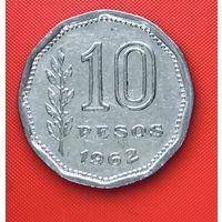 18-15 Аргентина, 10 песо 1962 г. Единственное предложение монеты данного года на АУ