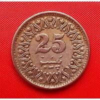 65-18 Пакистан, 25 пайс 1985 г. Единственное предложение монеты данного года на АУ