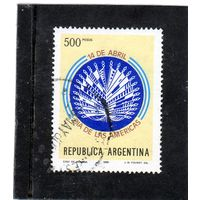 Аргентина.Ми-1433. Флаги. День Америки.1980.