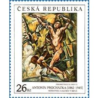 Чехия 2004 г. Живопись. Европейская филателистическая выставка в Брно 2005. *