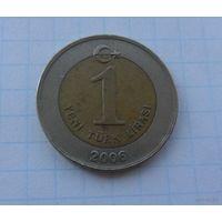 1 новая Турецкая лира 2006 год