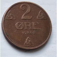 Норвегия 2 эре, 1950  4-11-11