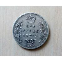 1 рупия 1906. Британская Индия.