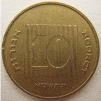 Израиль 10 агорот 1991 г.