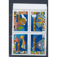 1989г. БРАЗИЛИЯ. СВЯЗЬ. доставка почты **