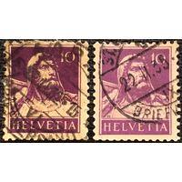 ЦІКАВІЦЬ АБМЕН! 1924, Вільгельм Тэль, 10 рапэн