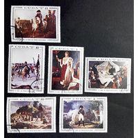Куба 1981 г. 20-летие Музея Наполеона Бонапарта. Живопись. Культура. Искусство, полная серия из 6 марок #0068-И1P15