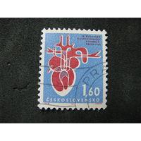 Чехословакия 1964 4 европейский кардиологический конгресс Полная серия