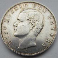 3 марки 1912 D Бавария с блеском