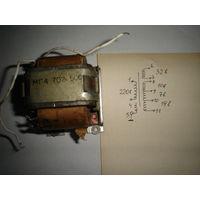Трансформатор МГ4.702.506