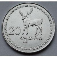 Грузия, 20 тетри 1993 г.