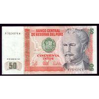 50 Интис 1987 год Перу 3