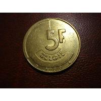 5 франков 1988 года Бельгия