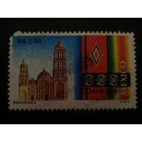 Мексика 1997 кафедральный собор