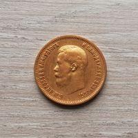 10 рублей 1899ЭБ! Пореже!