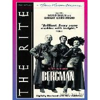 Ритуал / Riten (Ингмар Бергман) DVD5